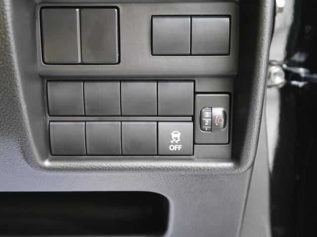 G 登録済み未使用車 スライドドア スマートキー プッシュスタート オートエアコン オートライト 横滑り防止装置(42枚目)