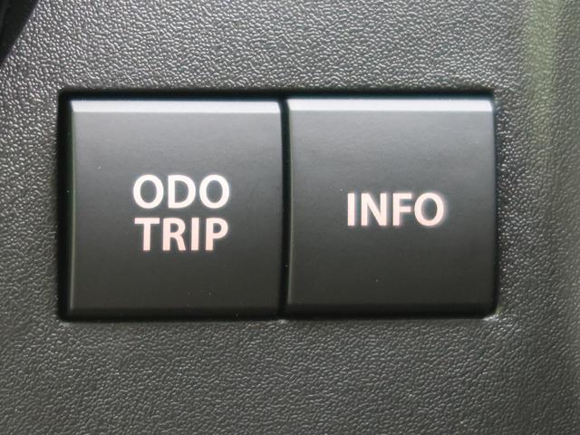 G 登録済み未使用車 スライドドア スマートキー プッシュスタート オートエアコン オートライト 横滑り防止装置(43枚目)