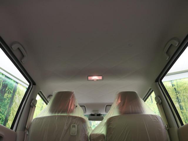 L 届出済み未使用車 衝突軽減ブレーキ クリアランスソナー シートヒーター 車線逸脱警報 オートマチックハイビーム オートライト アイドリングストップ(27枚目)