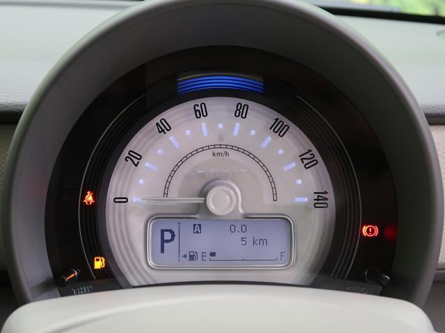 L 届出済み未使用車 衝突軽減ブレーキ クリアランスソナー シートヒーター 車線逸脱警報 オートマチックハイビーム オートライト アイドリングストップ(38枚目)