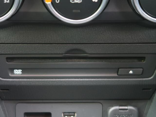 XDツーリング シティブレーキ 誤発進抑制 マツダコネクトナビ クルーズコントロール バックモニター フルセグ DVD再生 LEDヘッドランプ レインセンサーワイパー i-DMコーチング フォグランプ 6スピーカー(10枚目)