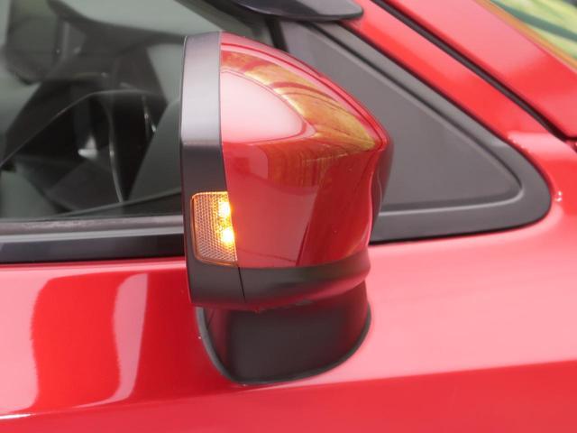 XDツーリング シティブレーキ 誤発進抑制 マツダコネクトナビ クルーズコントロール バックモニター フルセグ DVD再生 LEDヘッドランプ レインセンサーワイパー i-DMコーチング フォグランプ 6スピーカー(35枚目)