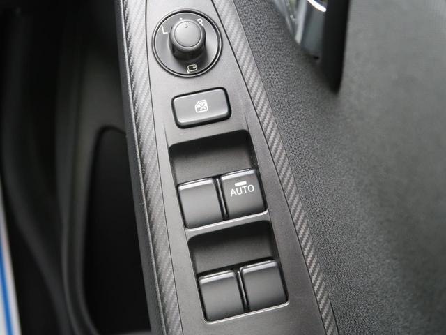 XDツーリング シティブレーキ 誤発進抑制 マツダコネクトナビ クルーズコントロール バックモニター フルセグ DVD再生 LEDヘッドランプ レインセンサーワイパー i-DMコーチング フォグランプ 6スピーカー(36枚目)