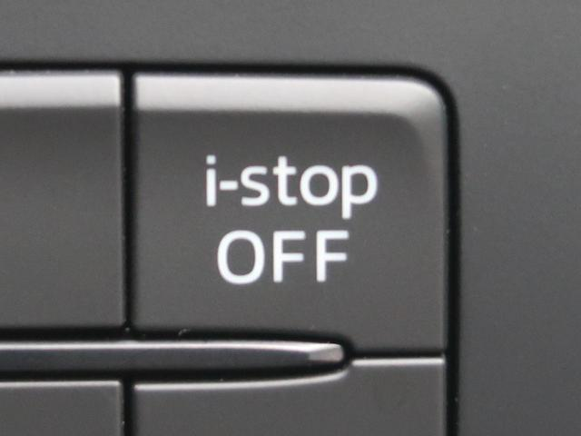 XDツーリング シティブレーキ 誤発進抑制 マツダコネクトナビ クルーズコントロール バックモニター フルセグ DVD再生 LEDヘッドランプ レインセンサーワイパー i-DMコーチング フォグランプ 6スピーカー(39枚目)