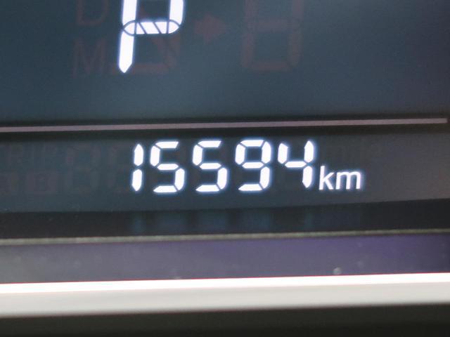 XDツーリング シティブレーキ 誤発進抑制 マツダコネクトナビ クルーズコントロール バックモニター フルセグ DVD再生 LEDヘッドランプ レインセンサーワイパー i-DMコーチング フォグランプ 6スピーカー(42枚目)