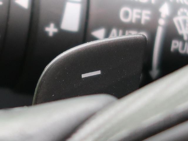 XDツーリング シティブレーキ 誤発進抑制 マツダコネクトナビ クルーズコントロール バックモニター フルセグ DVD再生 LEDヘッドランプ レインセンサーワイパー i-DMコーチング フォグランプ 6スピーカー(44枚目)