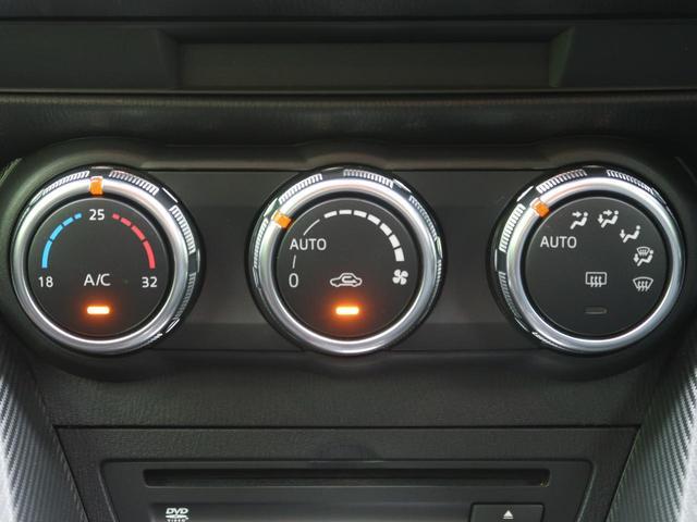 XDツーリング シティブレーキ 誤発進抑制 マツダコネクトナビ クルーズコントロール バックモニター フルセグ DVD再生 LEDヘッドランプ レインセンサーワイパー i-DMコーチング フォグランプ 6スピーカー(49枚目)