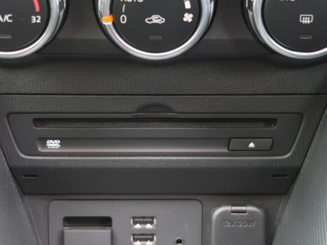 XDツーリング シティブレーキ 誤発進抑制 マツダコネクトナビ クルーズコントロール バックモニター フルセグ DVD再生 LEDヘッドランプ レインセンサーワイパー i-DMコーチング フォグランプ 6スピーカー(50枚目)