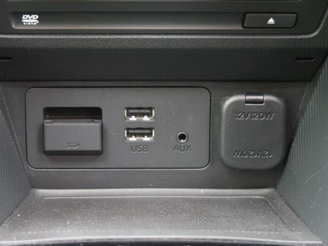 XDツーリング シティブレーキ 誤発進抑制 マツダコネクトナビ クルーズコントロール バックモニター フルセグ DVD再生 LEDヘッドランプ レインセンサーワイパー i-DMコーチング フォグランプ 6スピーカー(51枚目)