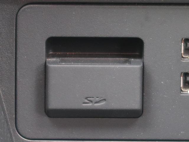 XDツーリング シティブレーキ 誤発進抑制 マツダコネクトナビ クルーズコントロール バックモニター フルセグ DVD再生 LEDヘッドランプ レインセンサーワイパー i-DMコーチング フォグランプ 6スピーカー(52枚目)