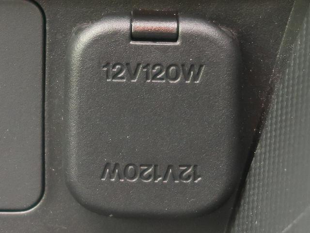 XDツーリング シティブレーキ 誤発進抑制 マツダコネクトナビ クルーズコントロール バックモニター フルセグ DVD再生 LEDヘッドランプ レインセンサーワイパー i-DMコーチング フォグランプ 6スピーカー(54枚目)