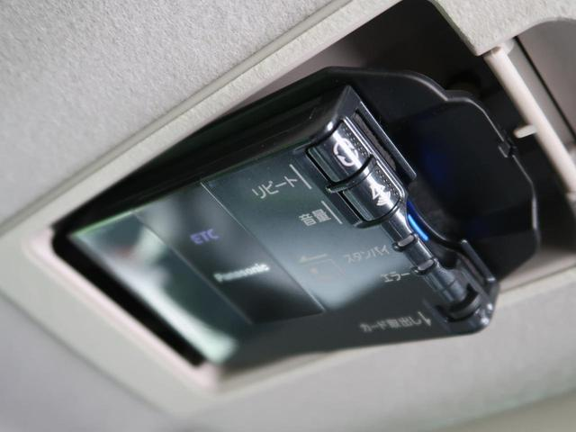 XDツーリング シティブレーキ 誤発進抑制 マツダコネクトナビ クルーズコントロール バックモニター フルセグ DVD再生 LEDヘッドランプ レインセンサーワイパー i-DMコーチング フォグランプ 6スピーカー(58枚目)