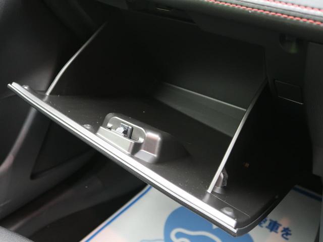 XDツーリング シティブレーキ 誤発進抑制 マツダコネクトナビ クルーズコントロール バックモニター フルセグ DVD再生 LEDヘッドランプ レインセンサーワイパー i-DMコーチング フォグランプ 6スピーカー(60枚目)