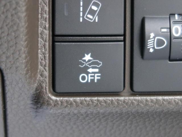 G 届出済未使用車 ホンダセンシング レーダークルーズ レーンアシスト 衝突軽減装置 LEDヘッドライト プッシュスタート オートライト オートエアコン(8枚目)
