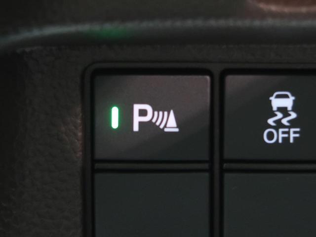 G 届出済未使用車 ホンダセンシング レーダークルーズ レーンアシスト 衝突軽減装置 LEDヘッドライト プッシュスタート オートライト オートエアコン(9枚目)