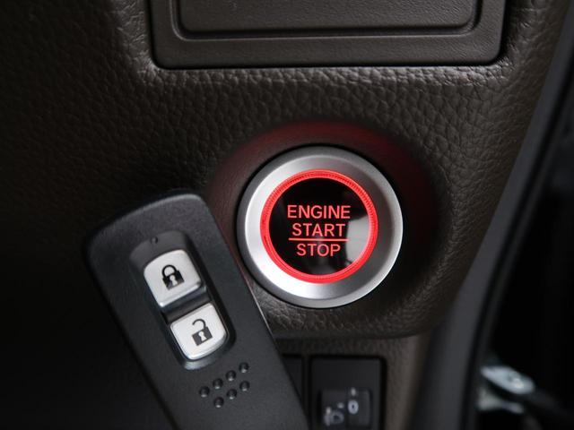 G 届出済未使用車 ホンダセンシング レーダークルーズ レーンアシスト 衝突軽減装置 LEDヘッドライト プッシュスタート オートライト オートエアコン(10枚目)