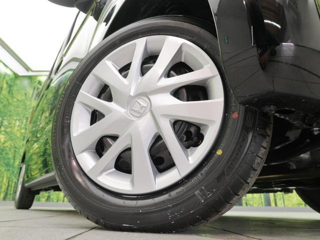 G 届出済未使用車 ホンダセンシング レーダークルーズ レーンアシスト 衝突軽減装置 LEDヘッドライト プッシュスタート オートライト オートエアコン(12枚目)