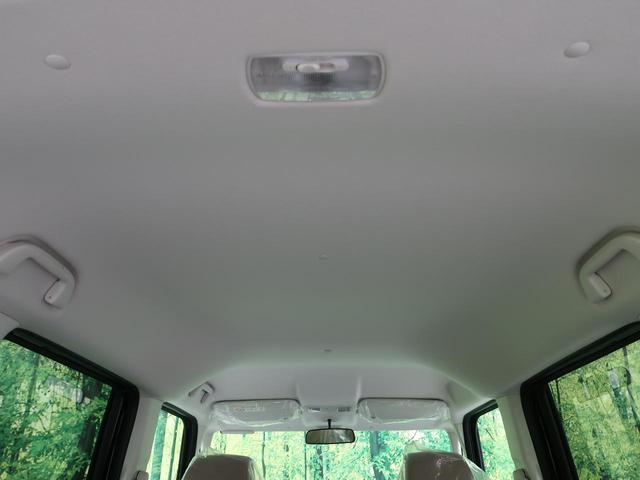 G 届出済未使用車 ホンダセンシング レーダークルーズ レーンアシスト 衝突軽減装置 LEDヘッドライト プッシュスタート オートライト オートエアコン(33枚目)