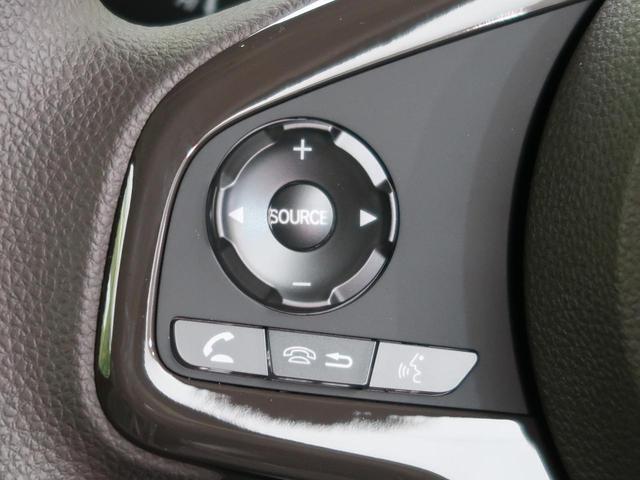 G 届出済未使用車 ホンダセンシング レーダークルーズ レーンアシスト 衝突軽減装置 LEDヘッドライト プッシュスタート オートライト オートエアコン(37枚目)