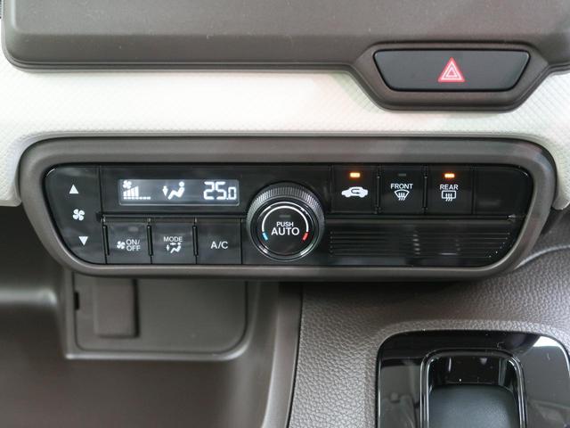 G 届出済未使用車 ホンダセンシング レーダークルーズ レーンアシスト 衝突軽減装置 LEDヘッドライト プッシュスタート オートライト オートエアコン(39枚目)