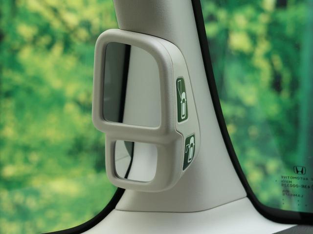 G 届出済未使用車 ホンダセンシング レーダークルーズ レーンアシスト 衝突軽減装置 LEDヘッドライト プッシュスタート オートライト オートエアコン(48枚目)