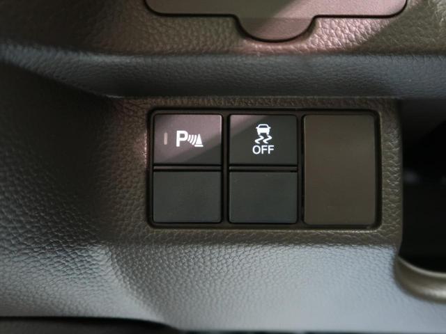 G 届出済未使用車 ホンダセンシング レーダークルーズ レーンアシスト 衝突軽減装置 LEDヘッドライト プッシュスタート オートライト オートエアコン(49枚目)