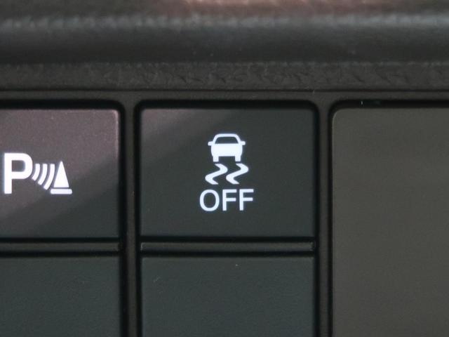 G 届出済未使用車 ホンダセンシング レーダークルーズ レーンアシスト 衝突軽減装置 LEDヘッドライト プッシュスタート オートライト オートエアコン(50枚目)