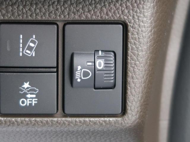G 届出済未使用車 ホンダセンシング レーダークルーズ レーンアシスト 衝突軽減装置 LEDヘッドライト プッシュスタート オートライト オートエアコン(52枚目)