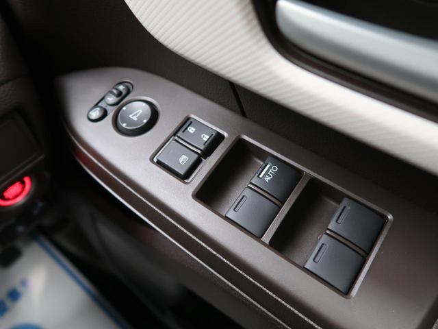 G 届出済未使用車 ホンダセンシング レーダークルーズ レーンアシスト 衝突軽減装置 LEDヘッドライト プッシュスタート オートライト オートエアコン(54枚目)