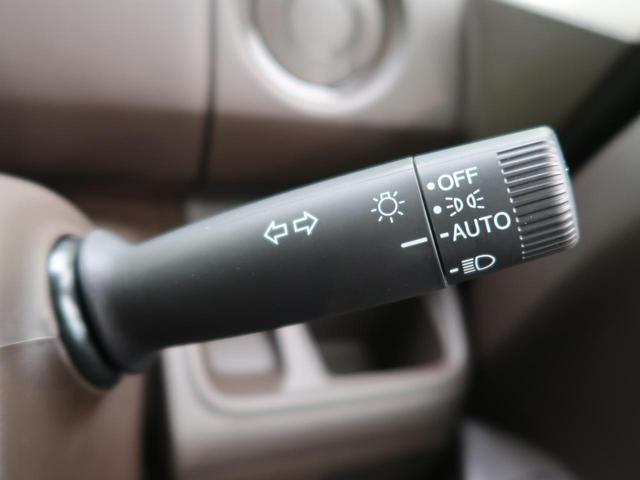 G 届出済未使用車 ホンダセンシング レーダークルーズ レーンアシスト 衝突軽減装置 LEDヘッドライト プッシュスタート オートライト オートエアコン(55枚目)