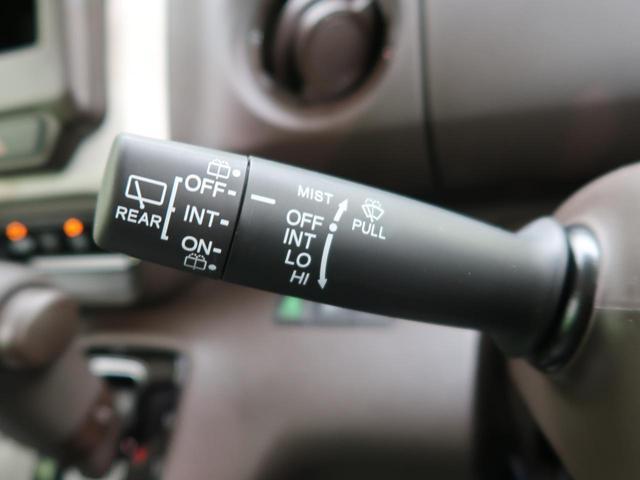 G 届出済未使用車 ホンダセンシング レーダークルーズ レーンアシスト 衝突軽減装置 LEDヘッドライト プッシュスタート オートライト オートエアコン(56枚目)