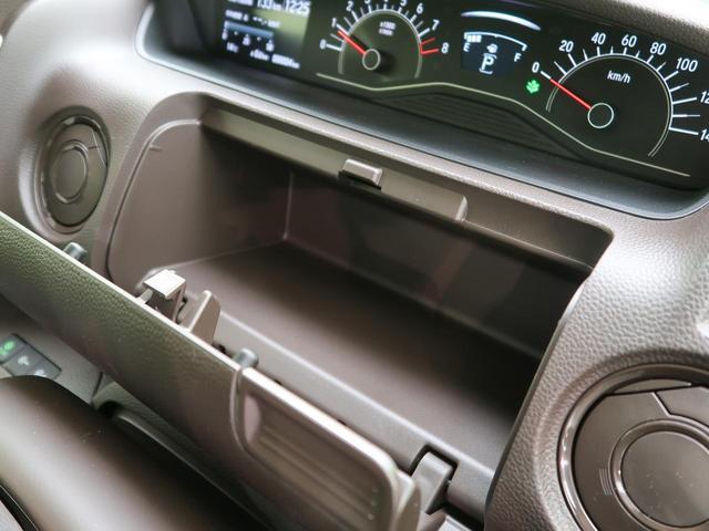 G 届出済未使用車 ホンダセンシング レーダークルーズ レーンアシスト 衝突軽減装置 LEDヘッドライト プッシュスタート オートライト オートエアコン(58枚目)