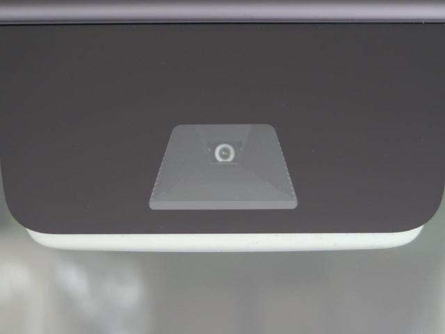 G 届出済未使用車 ホンダセンシング レーダークルーズ レーンアシスト 衝突軽減装置 LEDヘッドライト プッシュスタート オートライト オートエアコン(59枚目)