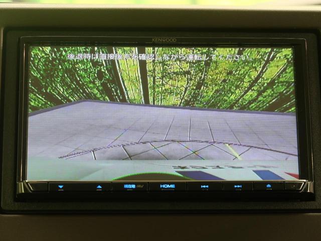 G 届出済未使用車 ホンダセンシング レーダークルーズ レーンアシスト 衝突軽減装置 クリアランスソナー プッシュスタート LEDヘッドライト(4枚目)