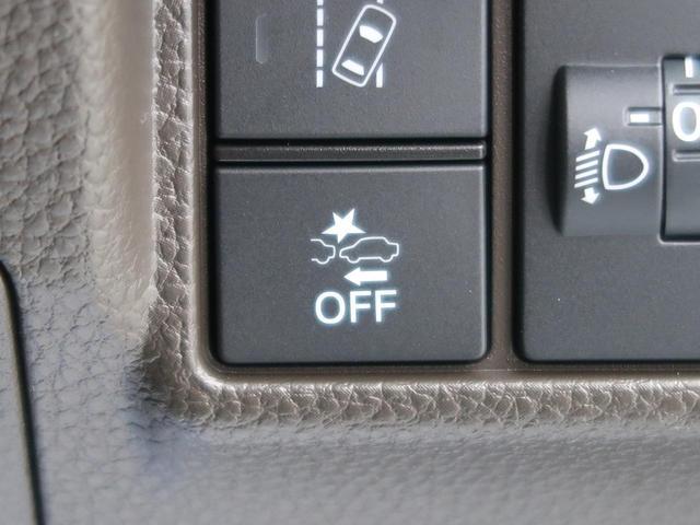 G 届出済未使用車 ホンダセンシング レーダークルーズ レーンアシスト 衝突軽減装置 クリアランスソナー プッシュスタート LEDヘッドライト(5枚目)