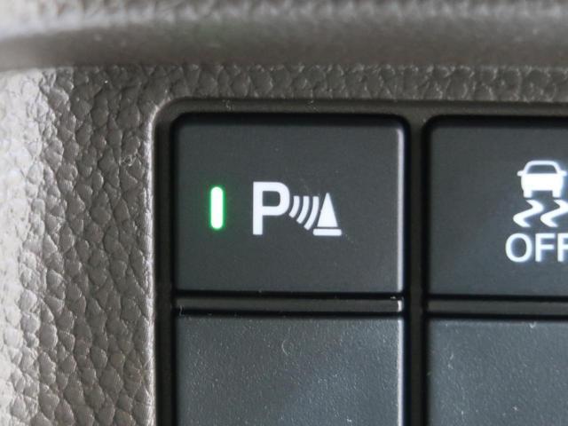 G 届出済未使用車 ホンダセンシング レーダークルーズ レーンアシスト 衝突軽減装置 クリアランスソナー プッシュスタート LEDヘッドライト(8枚目)