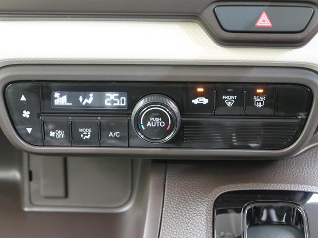 G 届出済未使用車 ホンダセンシング レーダークルーズ レーンアシスト 衝突軽減装置 クリアランスソナー プッシュスタート LEDヘッドライト(9枚目)