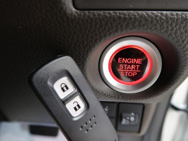 G 届出済未使用車 ホンダセンシング レーダークルーズ レーンアシスト 衝突軽減装置 クリアランスソナー プッシュスタート LEDヘッドライト(10枚目)