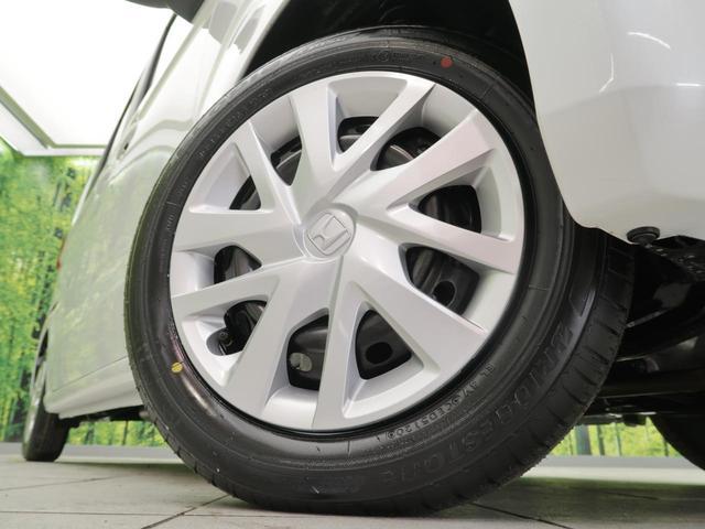 G 届出済未使用車 ホンダセンシング レーダークルーズ レーンアシスト 衝突軽減装置 クリアランスソナー プッシュスタート LEDヘッドライト(12枚目)