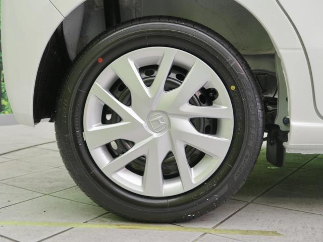 G 届出済未使用車 ホンダセンシング レーダークルーズ レーンアシスト 衝突軽減装置 クリアランスソナー プッシュスタート LEDヘッドライト(27枚目)