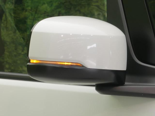 G 届出済未使用車 ホンダセンシング レーダークルーズ レーンアシスト 衝突軽減装置 クリアランスソナー プッシュスタート LEDヘッドライト(30枚目)