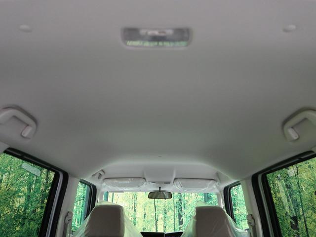 G 届出済未使用車 ホンダセンシング レーダークルーズ レーンアシスト 衝突軽減装置 クリアランスソナー プッシュスタート LEDヘッドライト(33枚目)