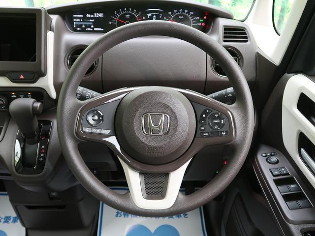 G 届出済未使用車 ホンダセンシング レーダークルーズ レーンアシスト 衝突軽減装置 クリアランスソナー プッシュスタート LEDヘッドライト(35枚目)