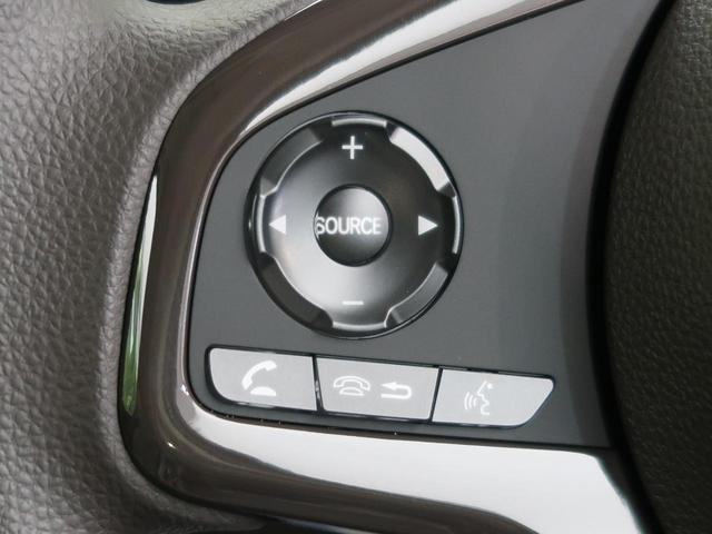 G 届出済未使用車 ホンダセンシング レーダークルーズ レーンアシスト 衝突軽減装置 クリアランスソナー プッシュスタート LEDヘッドライト(38枚目)