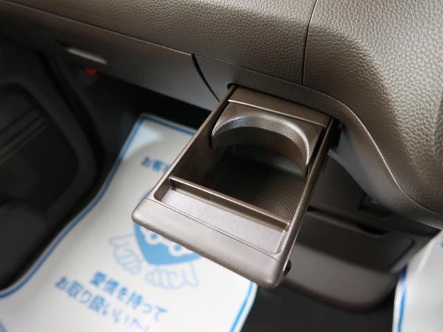 G 届出済未使用車 ホンダセンシング レーダークルーズ レーンアシスト 衝突軽減装置 クリアランスソナー プッシュスタート LEDヘッドライト(40枚目)