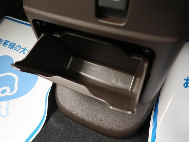 G 届出済未使用車 ホンダセンシング レーダークルーズ レーンアシスト 衝突軽減装置 クリアランスソナー プッシュスタート LEDヘッドライト(41枚目)