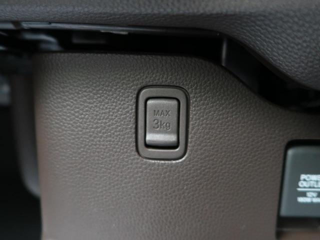 G 届出済未使用車 ホンダセンシング レーダークルーズ レーンアシスト 衝突軽減装置 クリアランスソナー プッシュスタート LEDヘッドライト(42枚目)