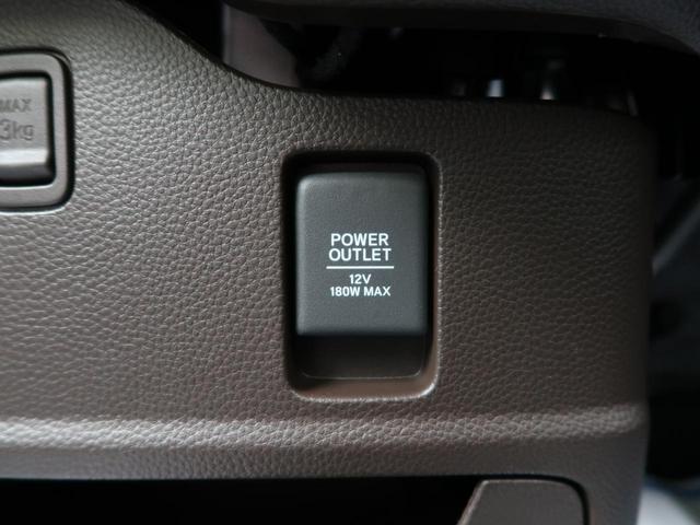 G 届出済未使用車 ホンダセンシング レーダークルーズ レーンアシスト 衝突軽減装置 クリアランスソナー プッシュスタート LEDヘッドライト(43枚目)