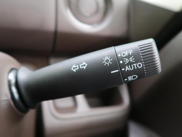 G 届出済未使用車 ホンダセンシング レーダークルーズ レーンアシスト 衝突軽減装置 クリアランスソナー プッシュスタート LEDヘッドライト(48枚目)
