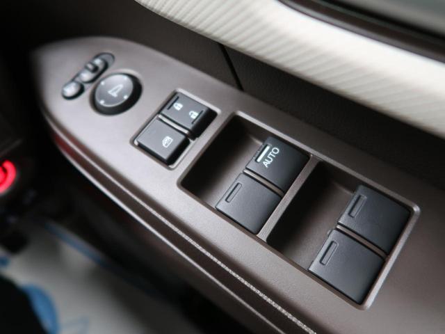G 届出済未使用車 ホンダセンシング レーダークルーズ レーンアシスト 衝突軽減装置 クリアランスソナー プッシュスタート LEDヘッドライト(50枚目)